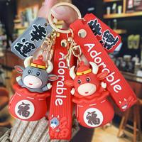 创意福袋牛卡通钥匙扣挂件新年本命年小牛挂饰情侣包包锁匙扣圈环