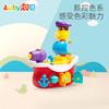 澳贝儿童拼装玩具神奇手指探险海盗航船多功能1-3岁宝宝益智积木