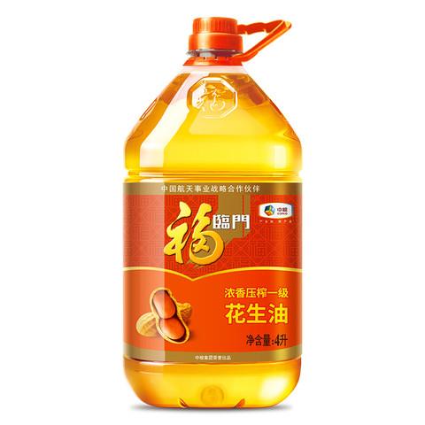 福临门 浓香压榨一级 花生油 4L