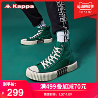 Kappa卡帕串标情侣男女高帮帆布鞋运动板鞋休闲小白鞋背靠背