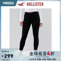 Hollister2020秋季新品高腰九分加倍紧身牛仔裤 女 306847-1
