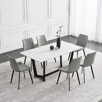 梦芭莎现代简约餐桌家用小型户吃饭桌子轻奢大理石岩板餐桌椅组合