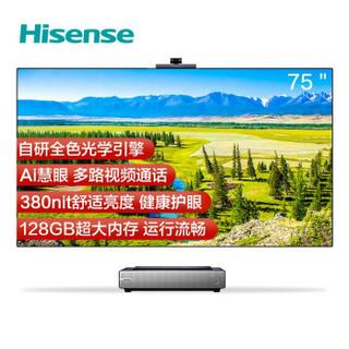 Hisense 海信 激光电视 75L9F 75英寸 三色光源 AI智能摄像头 视频通话 AI健身 107%高色域 128GB Air超轻屏 社交系统