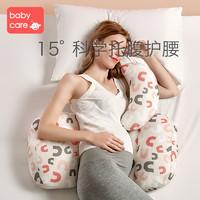 babycare孕婦枕頭護腰枕側睡枕 u型抱枕靠枕托腹睡覺神器孕期用品