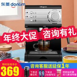 东菱(Donlim) 意式全自动咖啡机  DL-KF6001 DL-KF6001