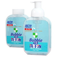 蓝漂抑菌洗手 液泡沫型 300ml*2瓶装
