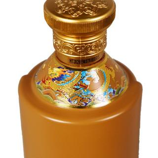 MOUTAI 茅台 茅台醇香 封藏级1979 53%vol 酱香型白酒 500ml*6瓶 整箱装