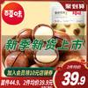 【百草味-夏威夷果278gx2袋】每日坚果干果仁零食特产奶油味新货