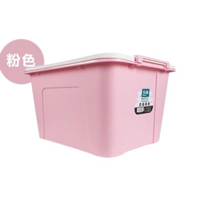 CHAHUA 茶花 悦巧系列 28100 塑料带滑轮收纳箱 58L*3个 粉色