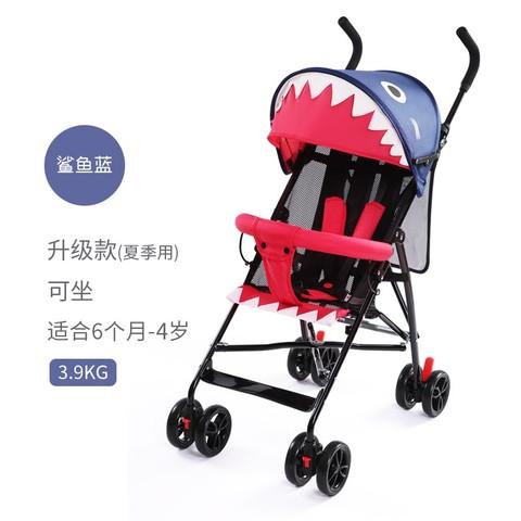 hapair 婴儿折叠便携手推车