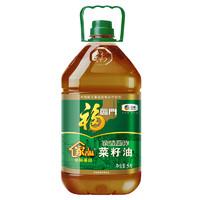 福临门 压榨三级 非转基因 浓香菜籽油 5L