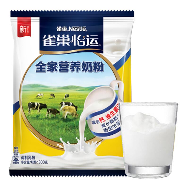 Nestlé 雀巢 怡运 全家营养奶粉 300g