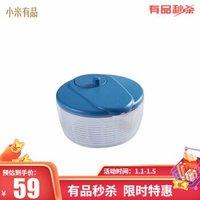 小米有品 kalar多功能沙拉沥水篮(带盖) 碗碟沥水 免除手洗 一篮多用 蓝色