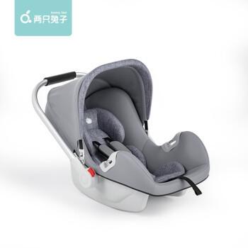 两只兔子 Two Rabbits 婴儿提篮式儿童安全座椅汽车用便携式车载新生儿宝宝智能提醒3DU型 灰色 G101