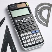 移动专享:CASIO 卡西欧 FX-99ICN X 函数计算器