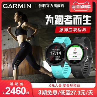 Garmin佳明 Forerunner 245M血氧跑步心率马拉松音乐运动手表旗舰
