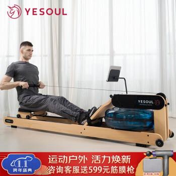 YESOUL野小兽水阻划船机R40智能家用健身器材商用划船器