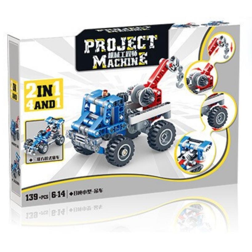 JIMITU 吉米兔 机械齿轮 三级方程式赛车 556颗粒