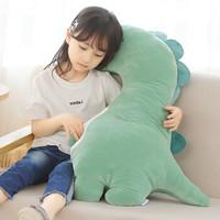 蓝白玩偶 恐龙抱枕 大号 约70cm