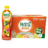 果缤纷 热带美味 果汁饮料 500ml*15瓶 *2件