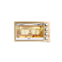 Galanz 格兰仕 X1 家用电烤箱 42L 金色