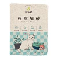 迎接猫猫回家:新手养猫必备物品