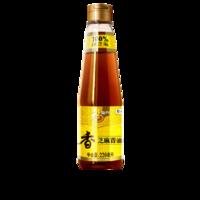福临门  食用油 压榨芝麻油  220ml