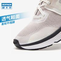 迪卡侬运动鞋女秋冬季轻便缓震女鞋防滑网面透气耐磨跑步鞋子RUNS(42、糖果色)