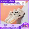 韩国直邮fila斐乐金泫雅同款2020新款女老爹鞋时尚休闲情侣运动鞋