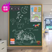 酷乐家涂鸦儿童磁性黑板贴画画积木墙自粘可擦写教学写字留言板家用环保 经典绿-背胶-60*90cm