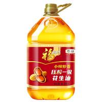 福临门 家香味 压榨一级花生油 6.18L