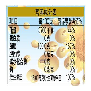 金龙鱼 食用调和油 葵花籽清香型 5L