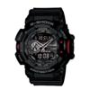 CASIO 卡西欧 G-SHOCK系列 51.9毫米电子腕表