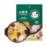 小肥羊 火锅底料 清汤型160g*3袋