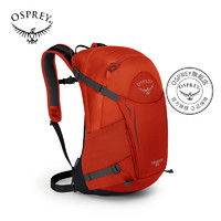 OSPREY HIKELITE SERIES 骇客 户外双肩包