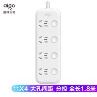 PLUS会员:aigo 爱国者 AC0404 新国标分控插排 1.8m