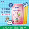 狮王进口趣净洗手液补充装200ml*4袋抑菌家庭装儿童泡沫型洗手液