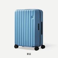 itO F016208001 20寸 中性行李箱