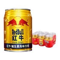 88VIP:Red Bull  红牛维生素风味饮料饮品 250ml*6罐 *4件