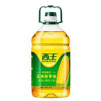 XIWANG 西王 非转基因 玉米胚芽油 4L