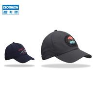 迪卡儂戶外鴨舌帽棒球帽女速干釣魚遮陽帽運動鴨舌太陽帽子FOR1(均碼可調節、潮流灰)