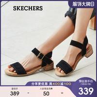 Skechers斯凱奇新款一字帶女士可外穿復古粗跟鞋露趾涼鞋40990(38、黑色/BLK)
