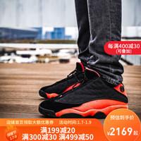 NIKE耐克Air Jordan 13 Low x CLOT陈冠希联名AJ13兵马俑黑红锦鲤篮球鞋 黑红AT3102-006 42.5
