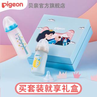 【貝親官方旗艦店】嬰兒自然實感玻璃硅橡膠護層彩繪奶瓶新生套裝(樹-240ml配M奶嘴)