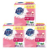 超能 女士内衣皂除菌透明皂 101g*2块*3组