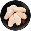 CP 正大食品 单冻鸡翅中 1kg