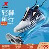 致轻四代特步男鞋跑步鞋2020夏季运动鞋男时尚跑鞋透气网面休闲鞋