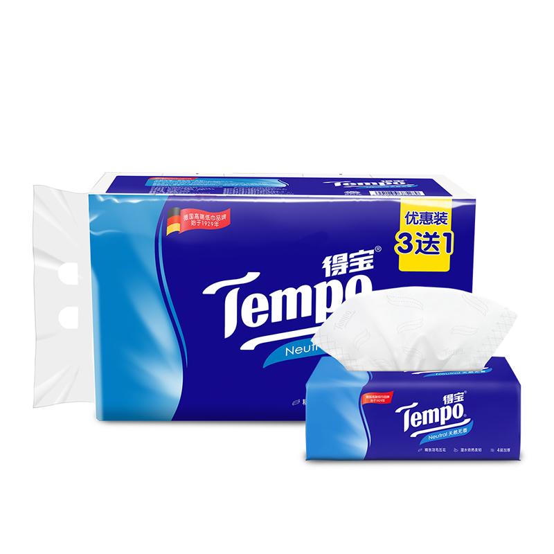 得宝(Tempo) 抽纸 4层90抽*(3+1)包 面巾纸餐巾纸巾 天然无香-新老款式随机发货 *2件