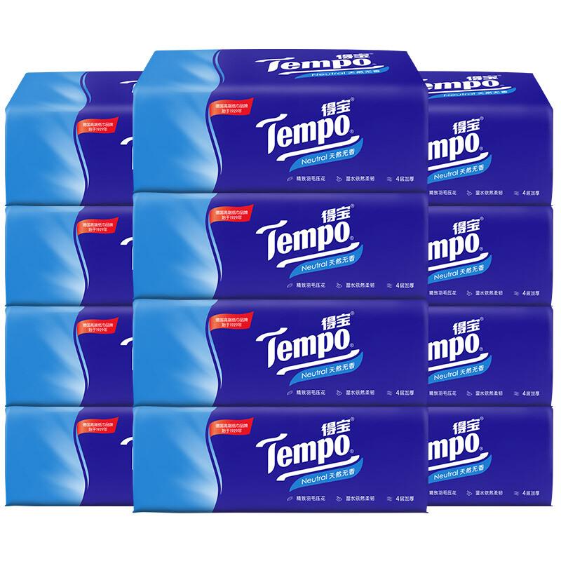 得宝(Tempo)抽纸4层90抽12包 德宝纸抽加厚软抽卫生纸巾餐巾纸面巾纸(天然无香) 12包 *4件