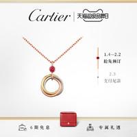 Cartier卡地亚Trinity系列 红宝石项链 中国新春特别款